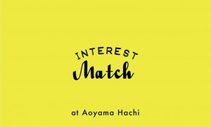 interest match