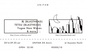 UNiFAM 5th Anniv.