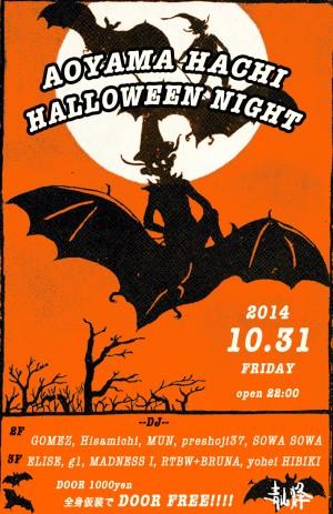 AOYAMA HACHI HALLOWEEN NIGHT