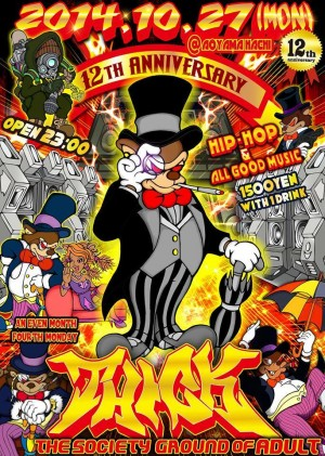 THICK -12th Anniversary-