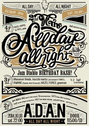 A.D.A.N -jam diabro Happy 44th Bash!!-