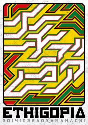 ETHIGOPIA
