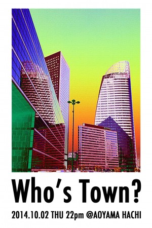 Who's Town?