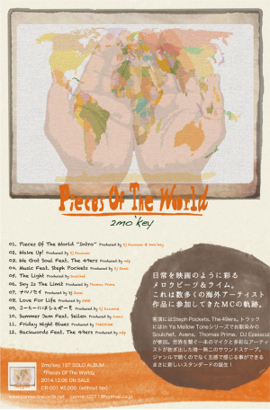 2mo'key 『Pieces Of The World』 release party