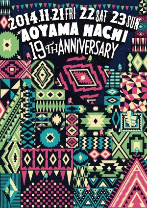 AOYAMA HACHI 19th ANNIVERSARY -DAY 1-
