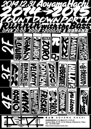 AOYAMA HACHI 2014→2015 COUNTDOWN PARTY