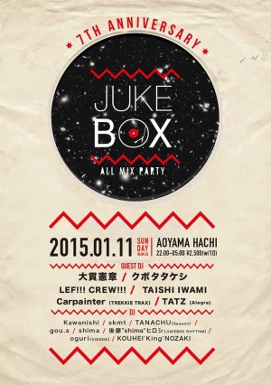 JUKEBOX -7th ANNIVERSARY-