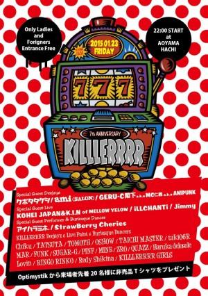 KILLLERRRR -7th Anniversary-