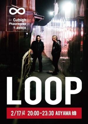 LOOP試聴会