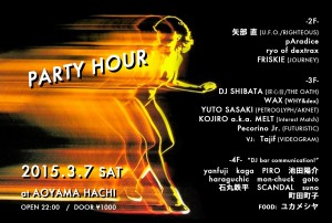 PARTY HOUR