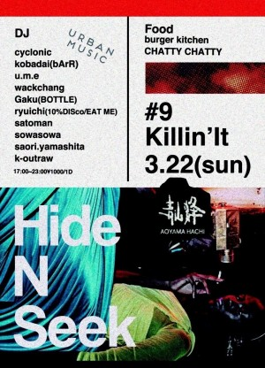Hide-N-Seek #9 〜killin'it〜
