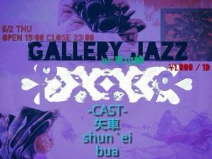 Gallery Jazz