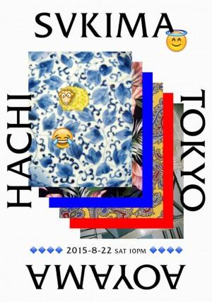 Sukima Tokyo 33