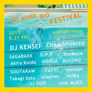 NO MORE RIO FESTIVAL