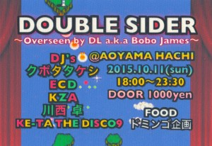 DOUBLE SIDER