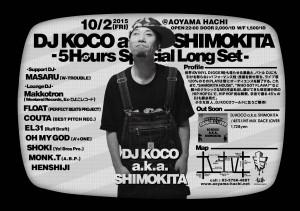 DJ KOCO a.k.a. SHIMOKITA -5Hours Special Long Set-