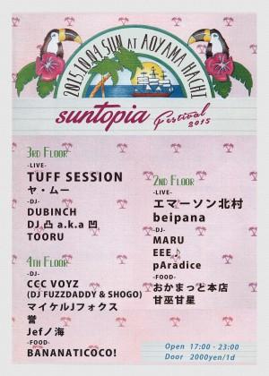 Suntopia FESTIVAL 2015
