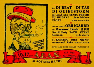 A.D.A.N. -Jam Diabro Birthday Bash-