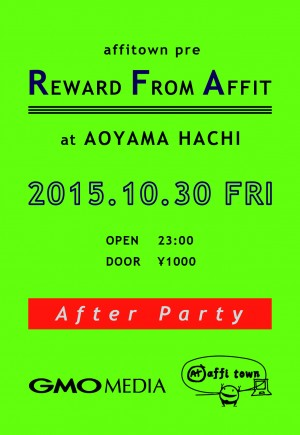 REWARD FROM AFFIT -AFTER PARTY-