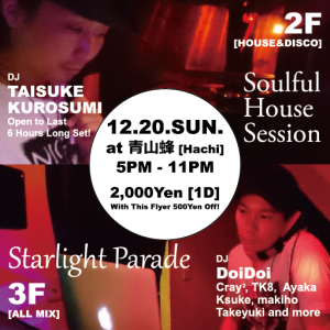 Soulful House Session x Starlight Parade