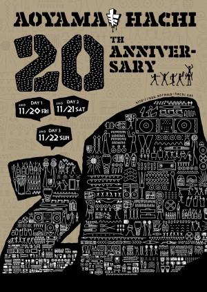 AOYAMA HACHI 20TH ANNIVERSARY -DAY 1-