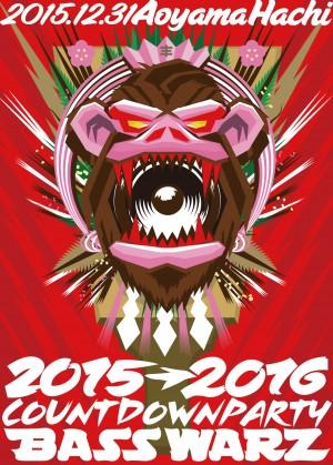 AOYAMA HACHI 2015→2016 COUNTDOWN PARTY -BASS WARZ-