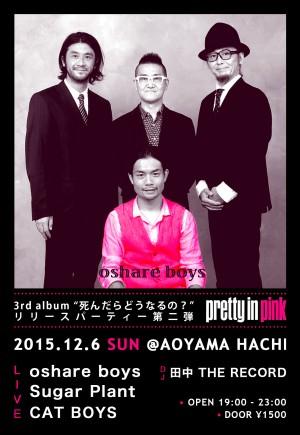 "oshare boys 3rd album ""死んだらどうなるの?"" リリースパーティー第二弾 -Pretty in Pink-"
