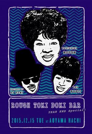 ROUSH TOKI DOKI BAR -Year End Special-