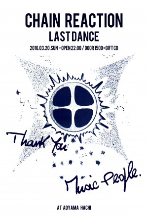 Chain Reaction -Last Dance-