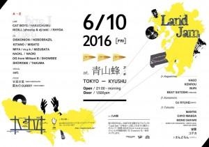 Land Jam  -Tokyo-