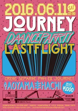 JOURNEY -LAST FLIGHT-