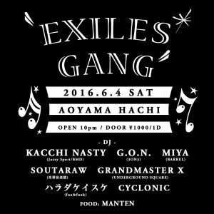 EXILES GANG