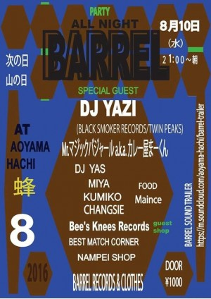 BARREL -ALL NIGHT SPECIAL-