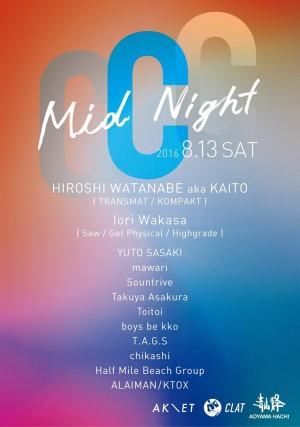 Mid Night C