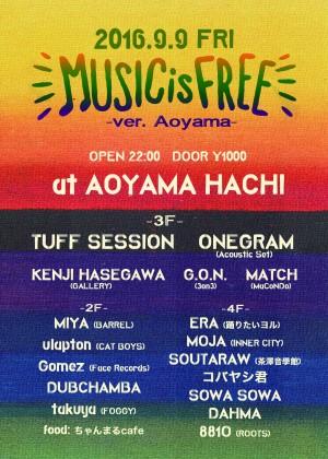 MUSIC IS FREE -ver. Aoyama-