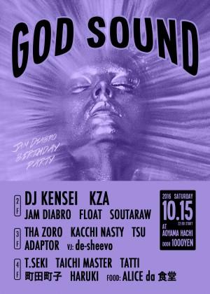 God Sound