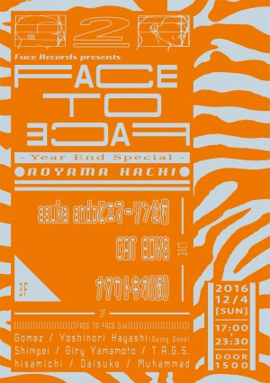 FACE TO FACE -Year End Special-