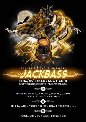 """""""jackbass"""" the BNK year end party!!"""
