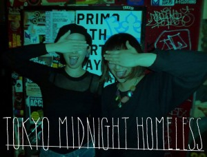 TOKYO MIDNIGHT HOUR