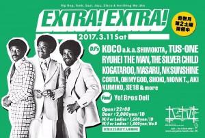EXTRA!EXTRA!