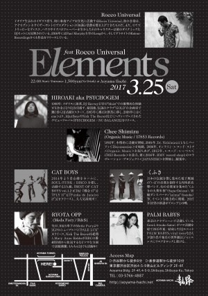 Elements feat. Rocco Universal