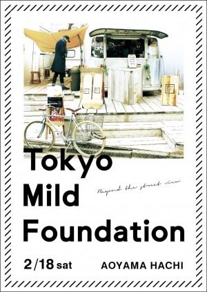 Tokyo Mild Foundtion