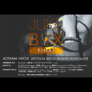 JUKE BOX -FINAL-