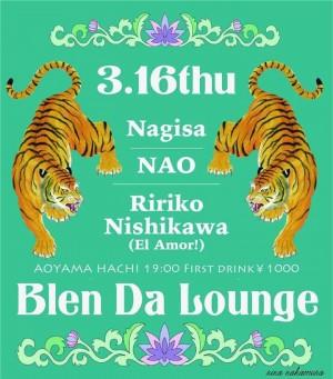Blen Da Lounge