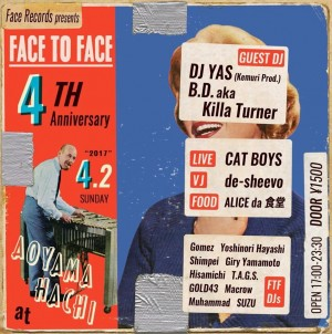 FACE to FACE -4th Anniversary-