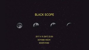 BLACK SCOPE