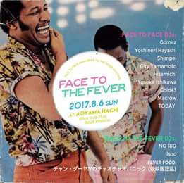 FACE TO THE FEVER