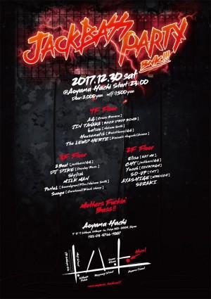 jackbass BNK!!! year end party!!!