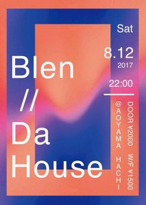 Blen Da House #4