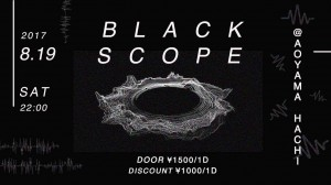 BLACK SCOOP